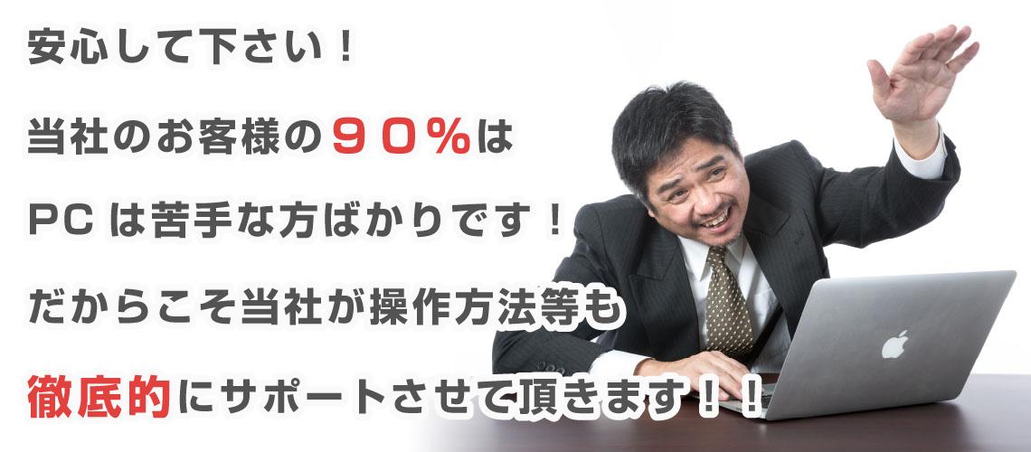 kenchiku11
