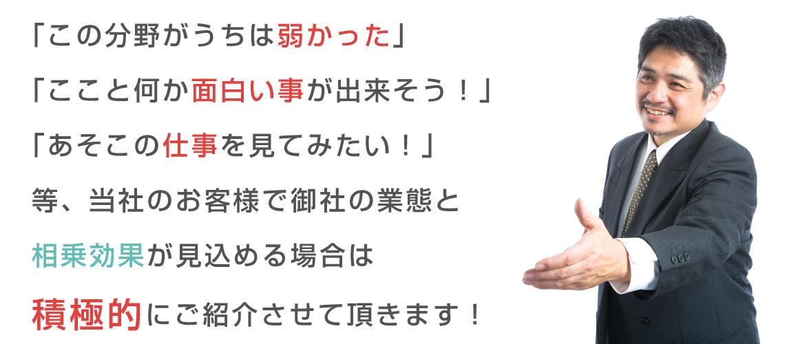 kenchiku15