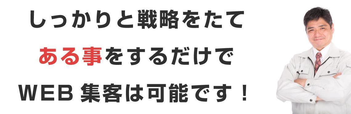 kenchiku4