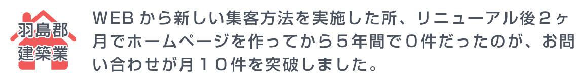 kenchiku9